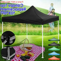10'x10' Replacement Canopy Top Patio Pavilion Gazebo Tent Su